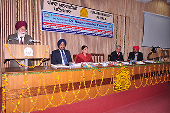 Tenth Annual Shaheed Nanak Singh memorial Lecture